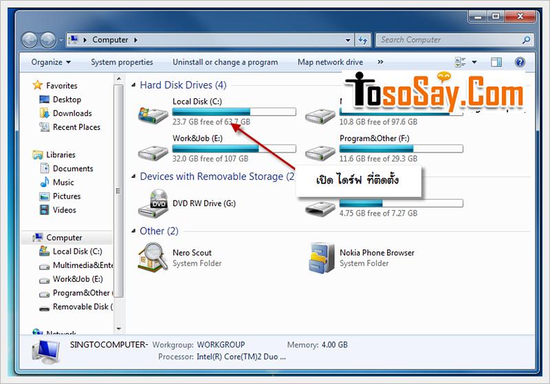 วิธีทดสอบการใช้งานโปรแกรม appserv