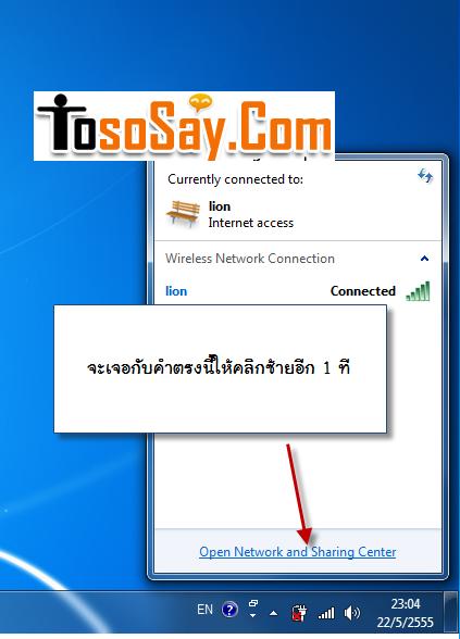 เชื่อมต่ออินเตอร์เน็ตไม่ได้