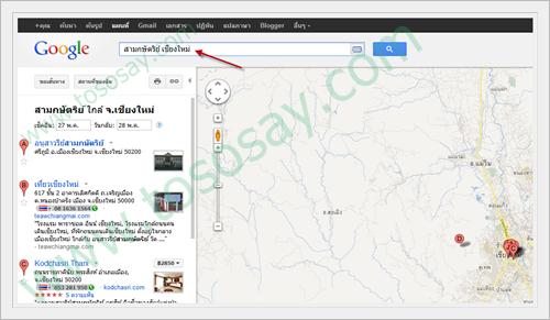 ค้นหาจากแผนที่ google maps