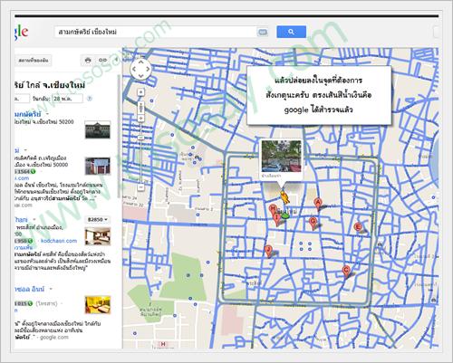 แผนที่ Google Street view