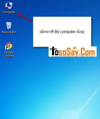 วิธีเช็คสเปคคอมพิวเตอร์