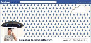 ปก Facebook Timeline Cover 5