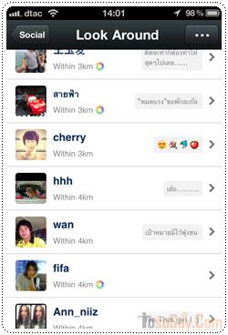 แอพฯแชทสุดฮิต Wechat