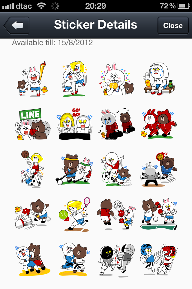 line sticker ใหม่ล่าสุด