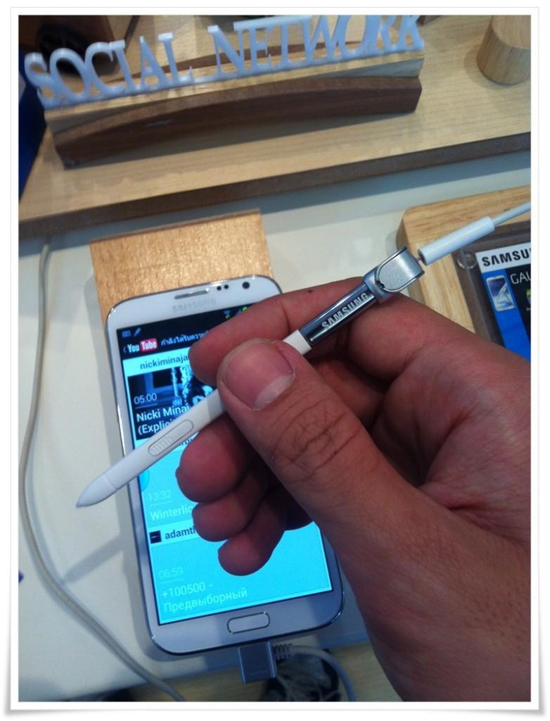 ปากกา S-pen ซัมซุงกาแล็กซี่โน้ต2 (Galaxy Note2)