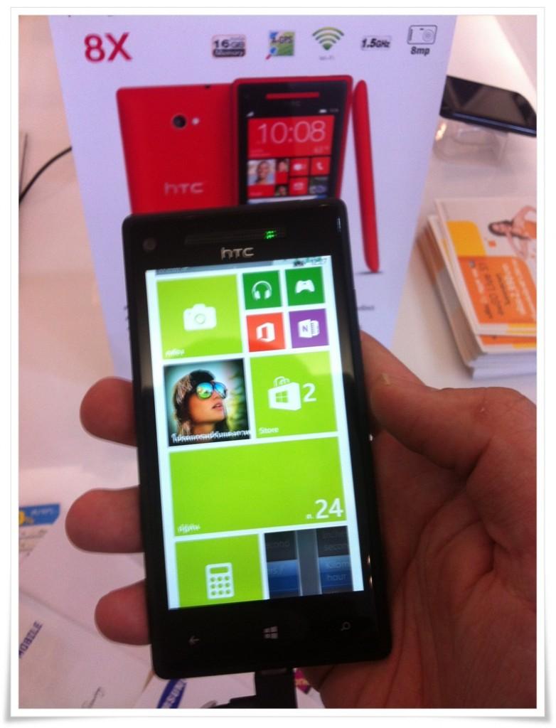 มือถือ HTC Windows mobile