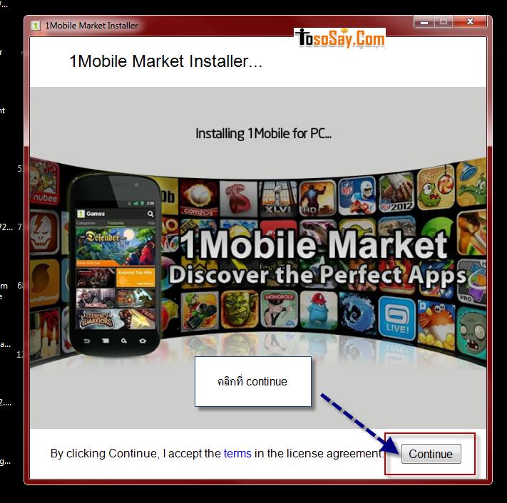 app mobile market แก้ปัญหา no app found