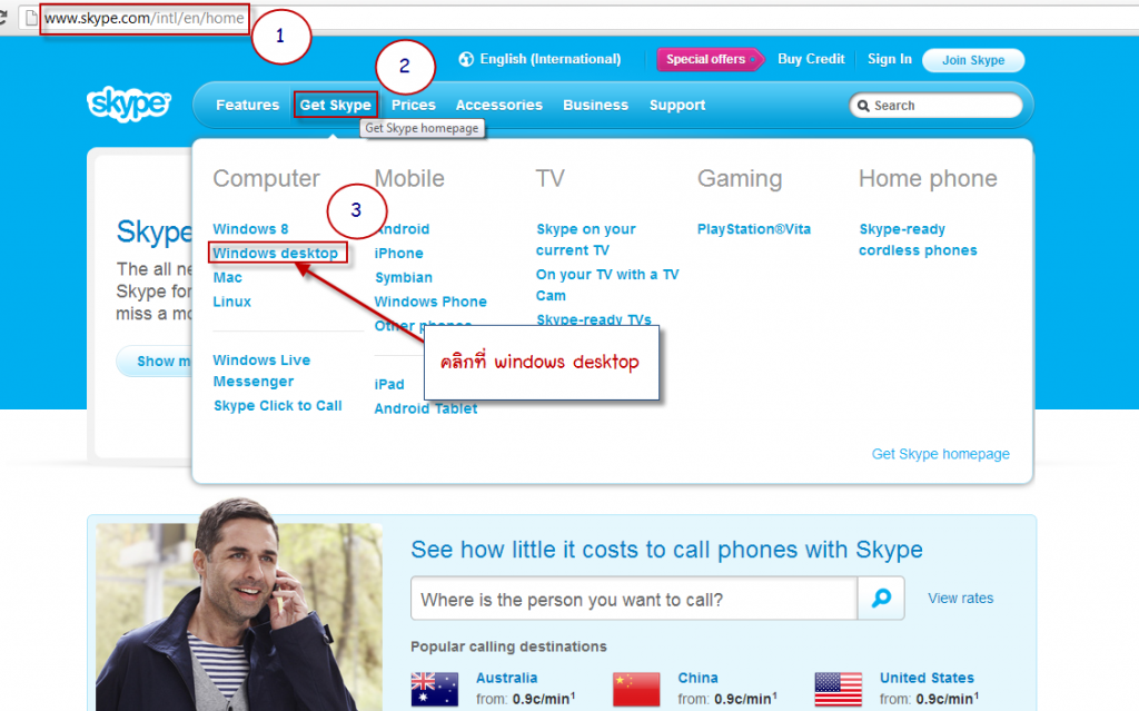 how to register and download skype