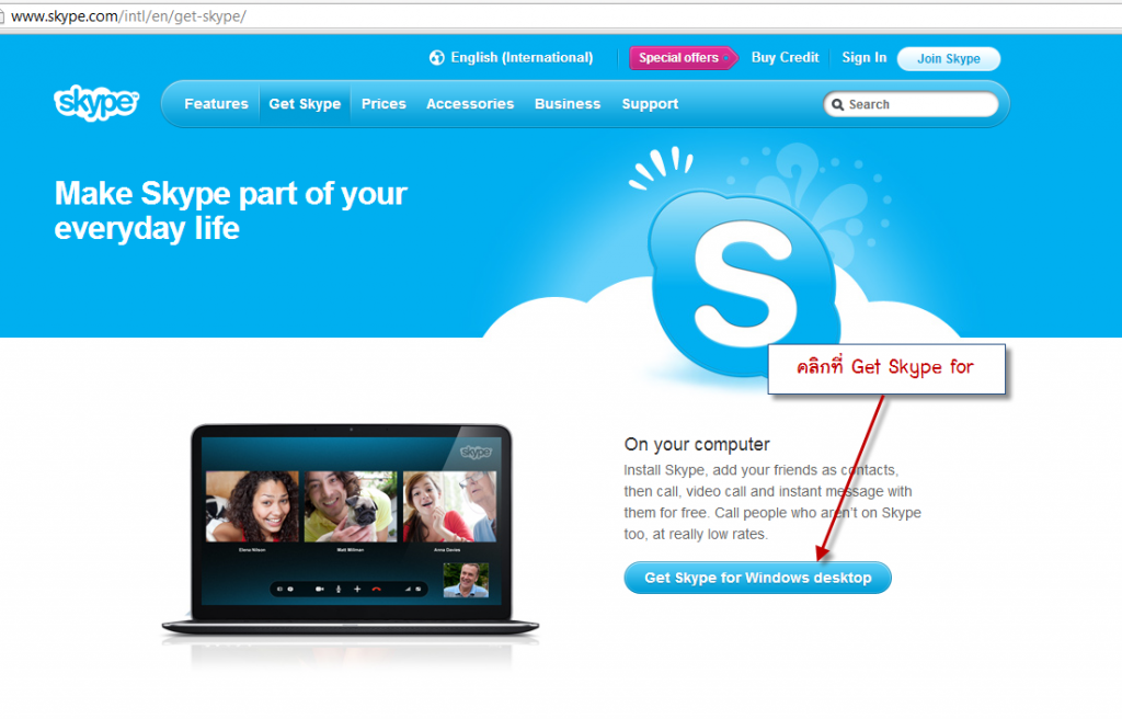 how to register and download skype2