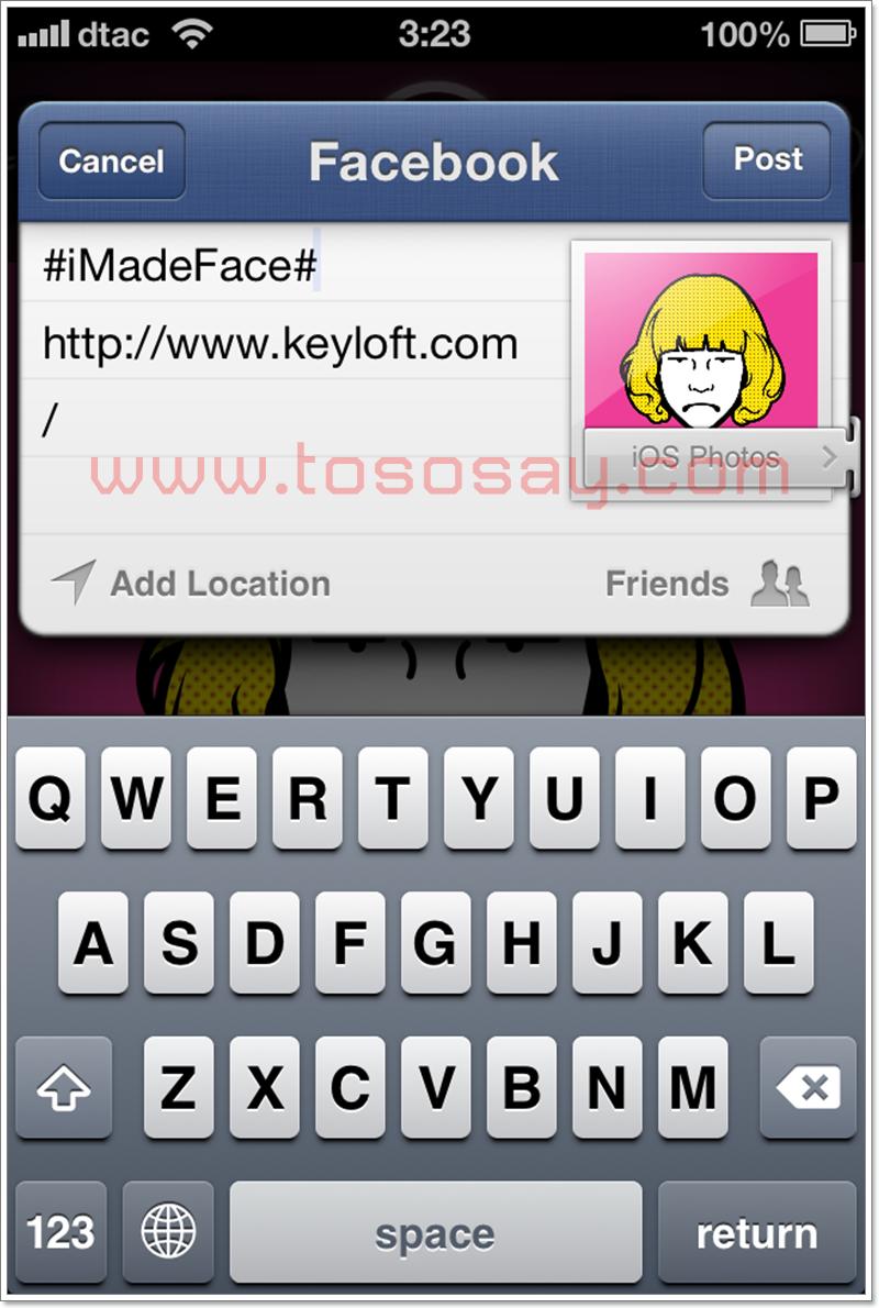 แต่งหน้ากับแอพ imadeface