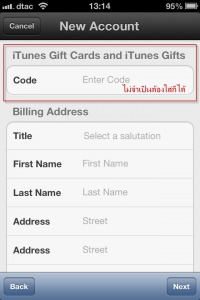 howto-settings-create new apple id-step 15