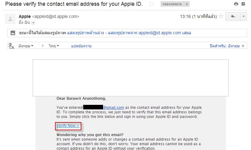 register-apple-ID17