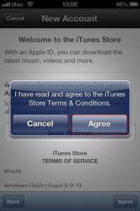 howto-settings-create new apple id-step 9