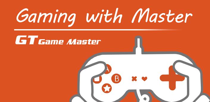 app GT Game Master