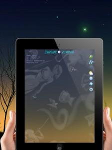 Star Rover HD ipad apps