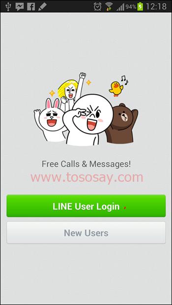 วิธีสํารองรายชื่อ line backup contact line