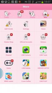 ไลน์อัพเดท line update new theme