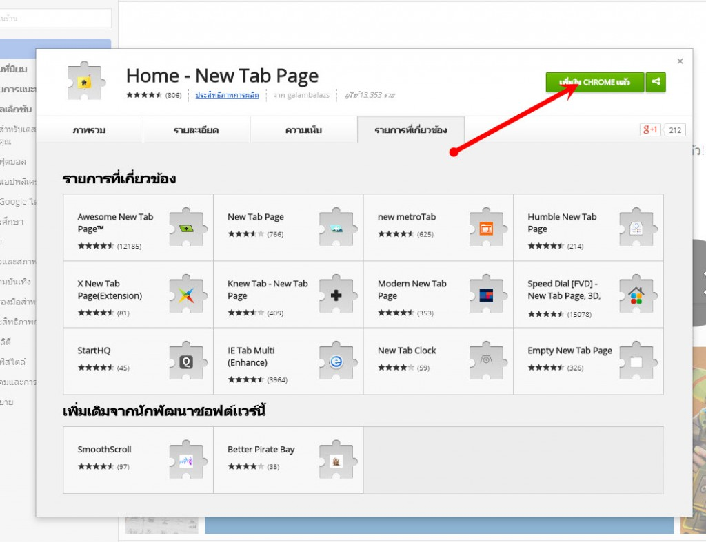 home-page-tab2
