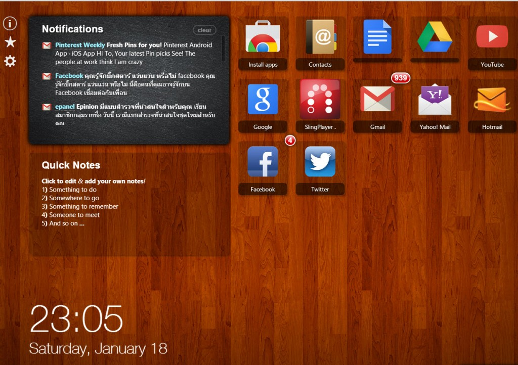 home-page-tab3