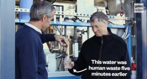 บิลเกตต์ เปลี่ยนอุจจาระ ปัสสาวะเป็นน้ำดื่ม